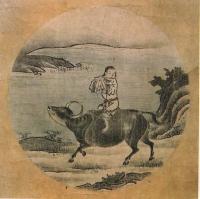 Shubun