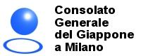 Con il patrocinio del Consolato Generale del Giappone a Milano