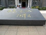 Changchun00004
