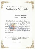 bri-BoJ-10-2015-dipl-partecip2-copia