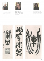 Beida-12-Yanyuan-2017-107-LuLu-MoMa-OrBr