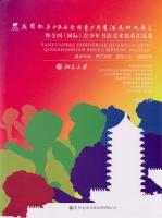 Yanyuan13-2018-1
