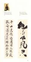 Yanyuan13-2018-107