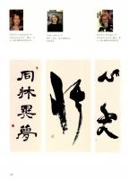 Yanyuan13-2018-108