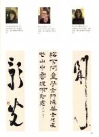 Yanyuan13-2018-109