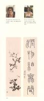 Yanyuan13-2018-110