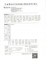 Yanyuan13-2018-2