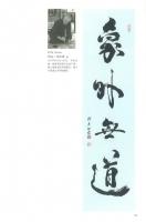 Beida-9-Yanyuan-2014-12-bri