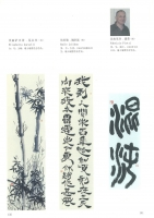 Beida-9-Yanyuan-2014-14