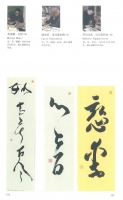 Beida-9-Yanyuan-2014-16