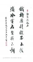 Yanyuanbei_2015_1