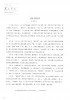 Yanyuanbei_2016_14