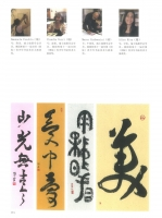Yanyuanbei_2016_174