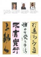 Yanyuanbei_2016_175