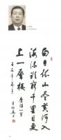 Yanyuanbei_2016_18