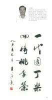 Yanyuanbei_2016_19