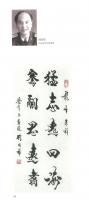 Yanyuanbei_2016_20