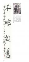 Yanyuanbei_2016_52