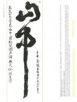 Jeollabuk2019-134