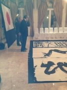 Bruno Riva - Abu Dhabi  - Ambasciata del Giappone