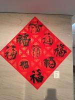 Fuku-Beijing-2021-2-14