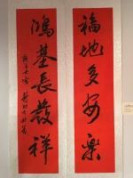Fuku-Beijing-2021-2-20
