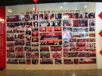 Fuku-Beijing-2021-2-3-1