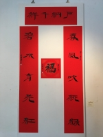 Fuku-Beijing-2021-2-31