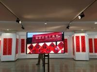 Fuku-Beijing-2021-2-37