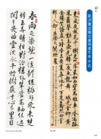 17-Corea-2013-168-Ruan-Zonghua-Bruno-Riva