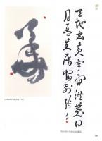 17-Corea-2013-170-Sibylle-Leuthardt-Gabriella-Spreafico