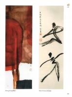 17-Corea-2013-176-Zheng-Rong-Patricia-Sarne