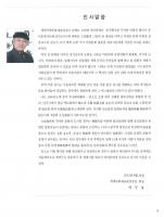 17-Corea-2013-4