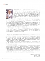 21_Corea_3