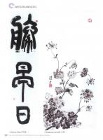 21_Corea_387_MoMa_ElGa