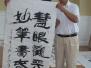 Cina 2011: Incontro di pennelli