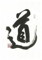 kataoka-via-fronte