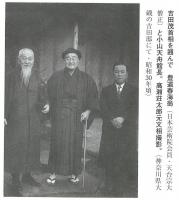 Koyama-Tenshu-Bundo-Shunkai-showa30