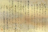 Koyama-rinsho-eseguito a 18 annii