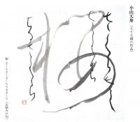 Koyama-sakurasakui