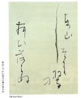koyama-4