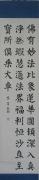 bruno-riva-kaisho-rinsho1-2