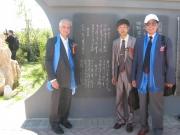 mo-bao-yuan-ye-xin-ruan-zonghua-e-bruno-davanti-alla-stele-di-ye-xin