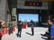 Mo bao yuan - Apertura ufficiale