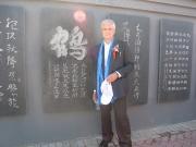 Mo bao yuan - Bruno davanti alla stele con incisa la sua calligrafia