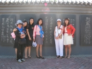 Mo bao yuan - Byun Jahyun, Katia, Lee Giyoung, Luo Jing, Lee Rang e Signora coreana