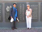 Mo bao yuan - Katia davanti alla sua stele con Ruan Zonghua 1