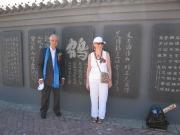 Mo bao yuan - Katia e Bruno davanti alle loro stele2