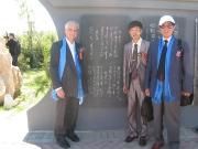Mo bao yuan - Ye Xin, Ruan Zonghua e Bruno davanti alla stele di Ye Xin