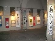 Cannobio-IMG_5083